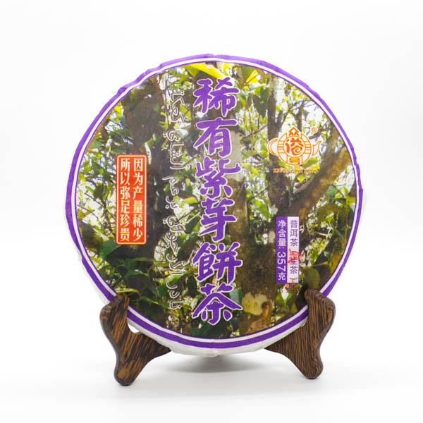 Чай Пуэр Шу Цзы Я Бин '17 №420