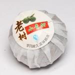 Чай Пуэр Шу Лао Шу Сяо Чхин Ган '03 №300