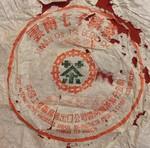 Чай Пуэр Шэн Лао Бань Чжан Бин '00 №4500