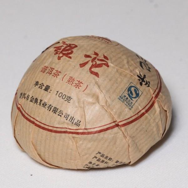 Чай Пуэр Шу Точа '09 №300