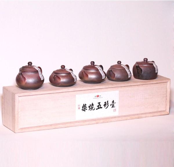 Чайники дровяной обжиг У Син (5 элементов) набор