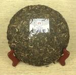 Чай Пуэр Шэн Да Цзи Сян Шань Бин '15 №800