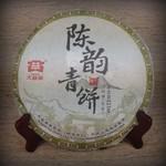 Чай Пуэр Шэн Чхэн Юнь Чхин Бин '15 №600