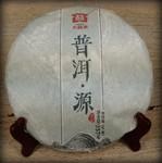 Чай Пуэр Шэн Юань Бин '15 №300