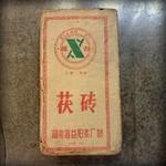 Хэй Ча Фу Чха '99 №1200