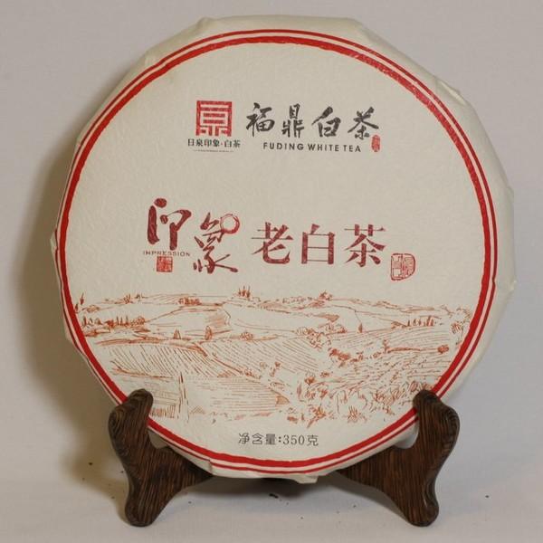 Лао Бай Чха Бин '11 №600