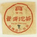Пуэр Шэн Мэн Хай Гун Тхуо Чха '03 №3000