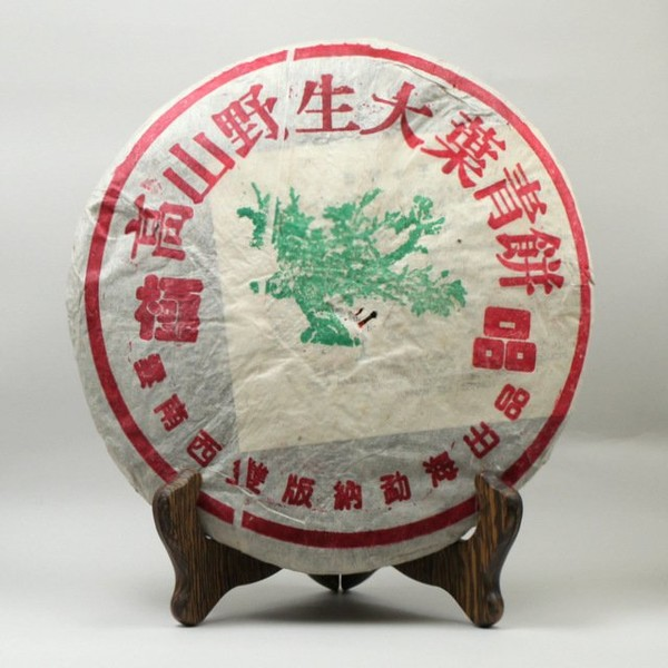 Чай Пуэр Шэн Гао Шань Е Шэн Да Е Чхин Бин '08 №600