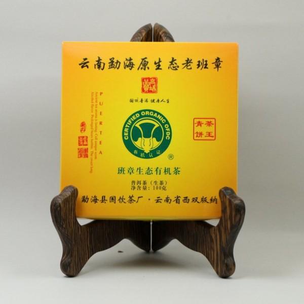 Чай Пуэр Шэн Лао Бань Чжан Чхунь Юнь Бин '16 №300 органический