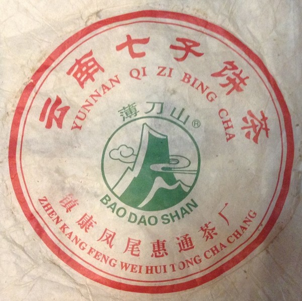 Чай Пуэр Шэн Бао Дао Шань Бин '04 №1800