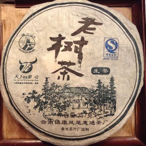 Чай Пуэр Шэн Бао Дао Шань Бин '08 №800