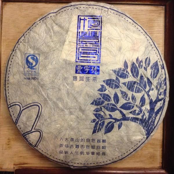 Пуэр Шэн Фэн Цзы Хао Бу Лан Шань Гу Ша Ча Бин '11 №3600