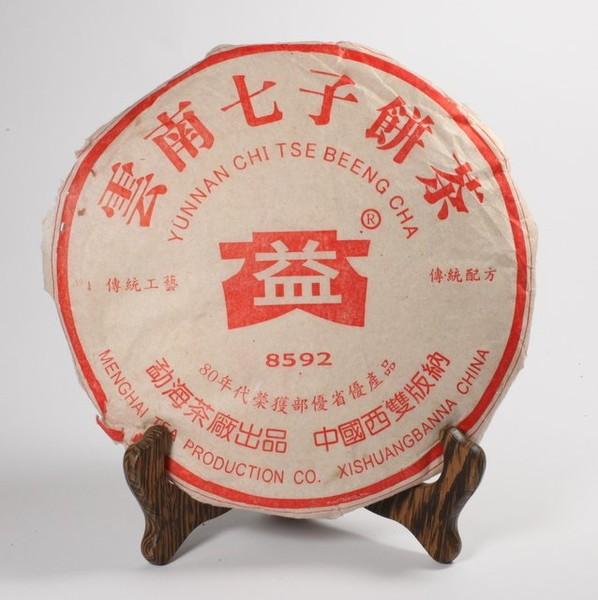 Чай Пуэр Шу Да И Бин '05 (8592) №1000