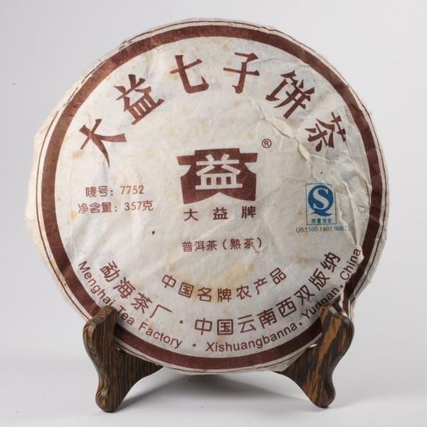 Чай Пуэр Шу Да И Чи Цзы Бин '07 (7752) №2700