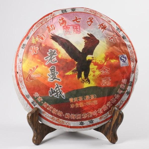 Чай Пуэр Шу Лао Мань Э Цзинь Ин Гун Тин Бин '08 №360