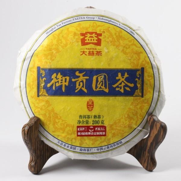 Чай Пуэр Шу Юй Гун Юань Чха Бин '15 №360