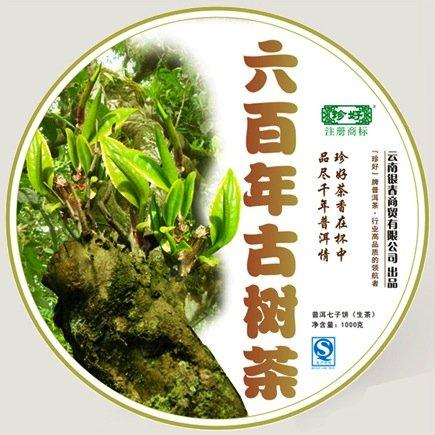 Чай Пуэр Шэн Леу Бай Ньен Гу Шу Чжэн Хао Чха Бин '13 №800