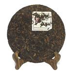 Чай Пуэр Шу Гу Шу Шан Юань '15 №600